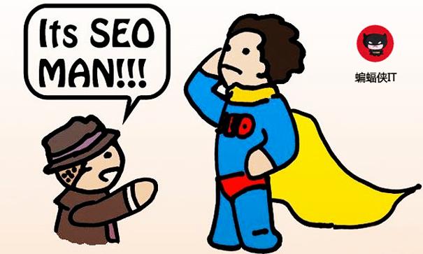 蝙蝠侠IT 电商网站seo