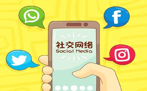 提升社交媒体活跃度的7大法宝!