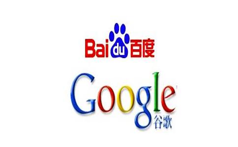 谷歌SEO与百度SEO的区别有多大?