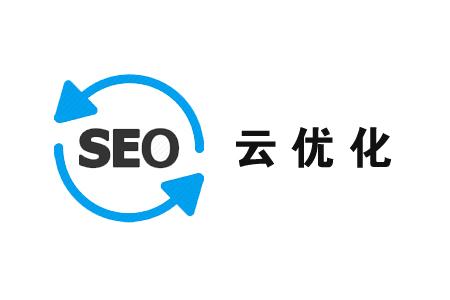 SEO云优化是什么,这种SEO平台,有作用吗?