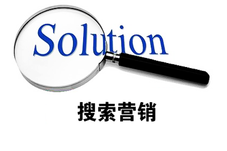 搜索营销:百度搜索引擎营销的方法与策略!