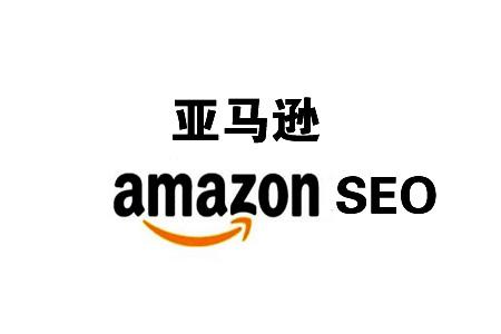 亚马逊网站,如何做站内SEO?