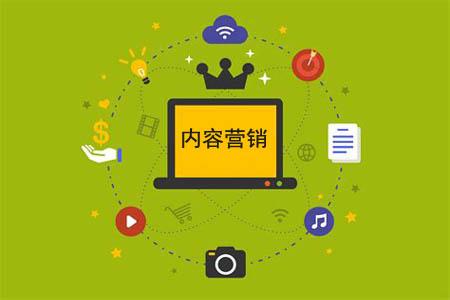 内容创作:节省营销预算的方法有哪些? SEO技术