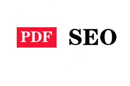 如何利用SEO,为PDF文件排名?