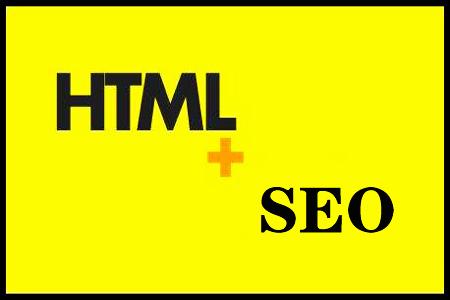 HTML是什么,HTML标签对SEO的积极作用